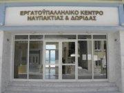 to-ergatiko-kentro-konta-stous-seismopatheis-tis-kefalonias